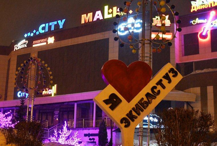 Ekibastouz Kazakhstan Centre commercial Coeur Commerce