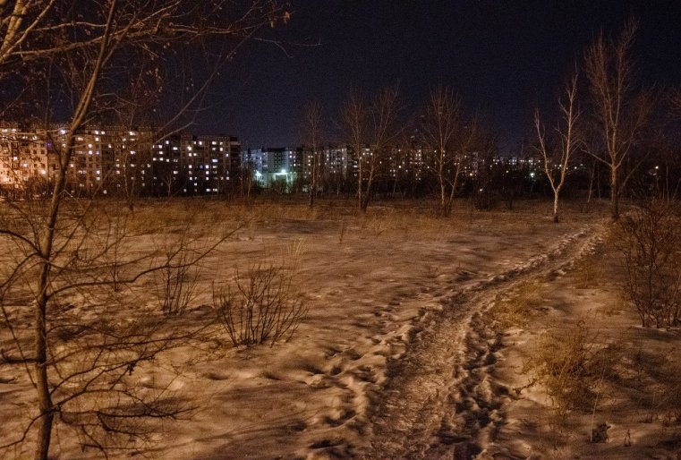 Ekibastouz Kazakhstan Parc Nuit Neige Immeubles
