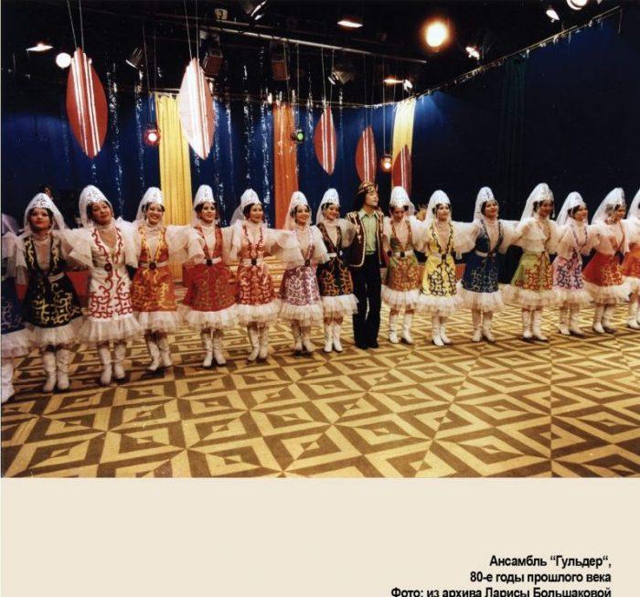Gulder Ensemble Rock Pop Kazakhstan Musique