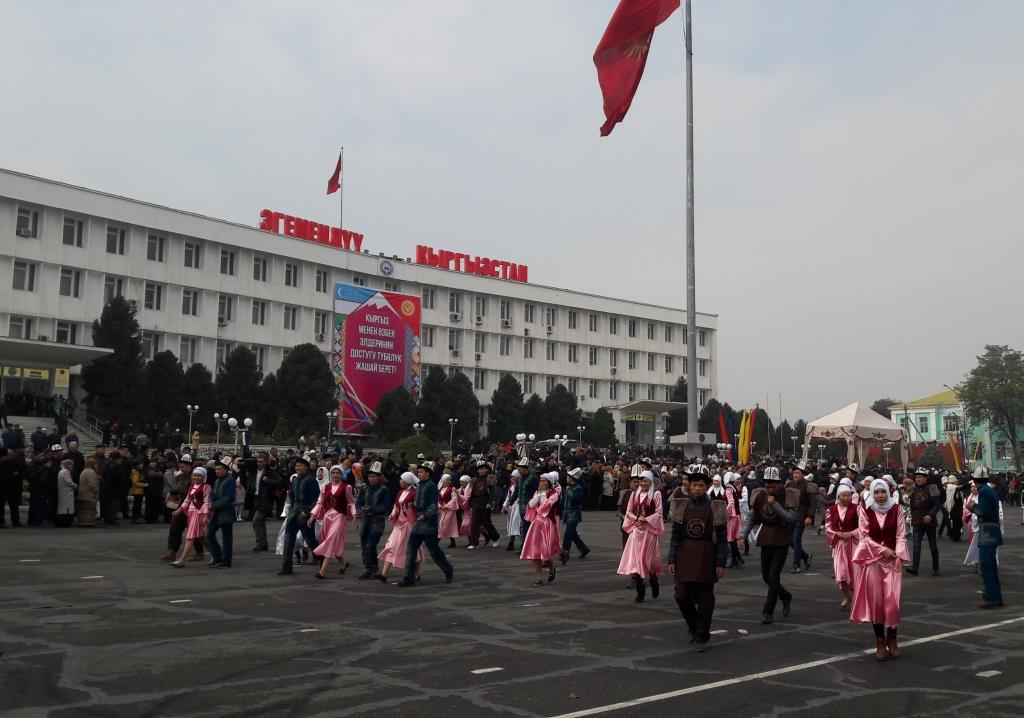 Och Kirghizstan Fête Mairie