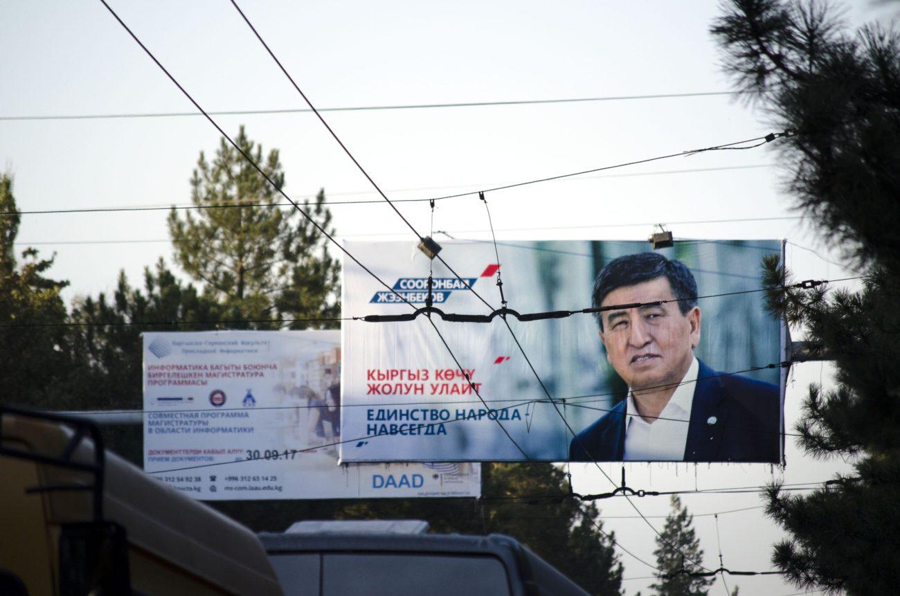 Sooronbaï Jeenbekov Elections Kirghizstan