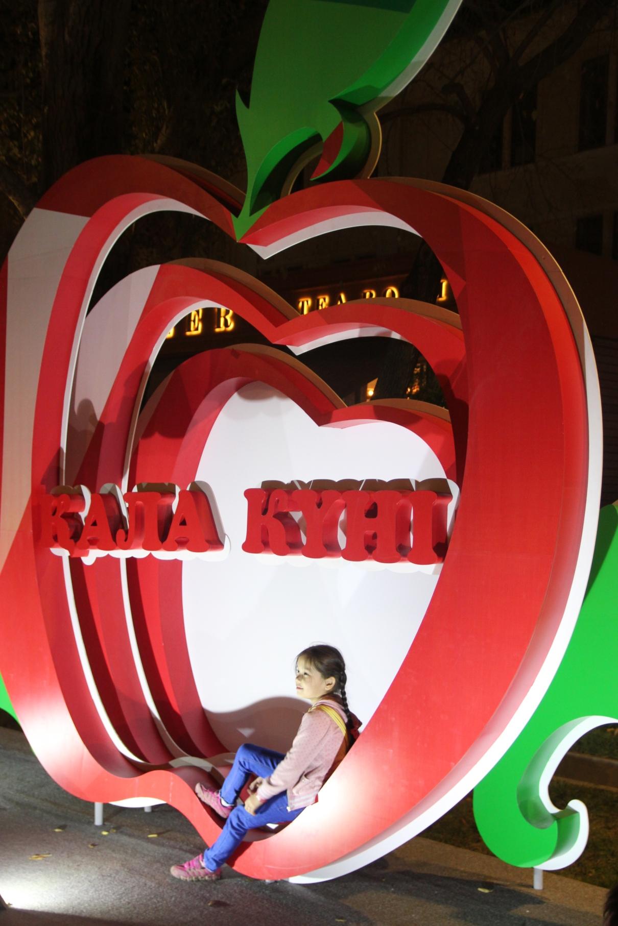 Pomme Symbole Plus Grande Ville Asie Centrale