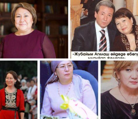 femmes kirghizes présidentielle 2017 Kirghizstan Première dame