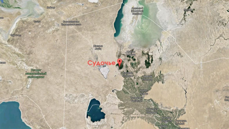 Carte Lac Soudotché Ouzbékistan Flamants roses