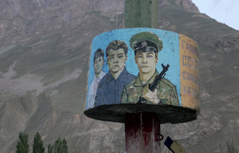 Monument garde frontières soviétiques Khorugh Tadjikistan