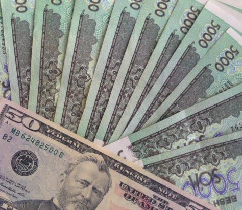 Dollar Soum Ouzbékistan