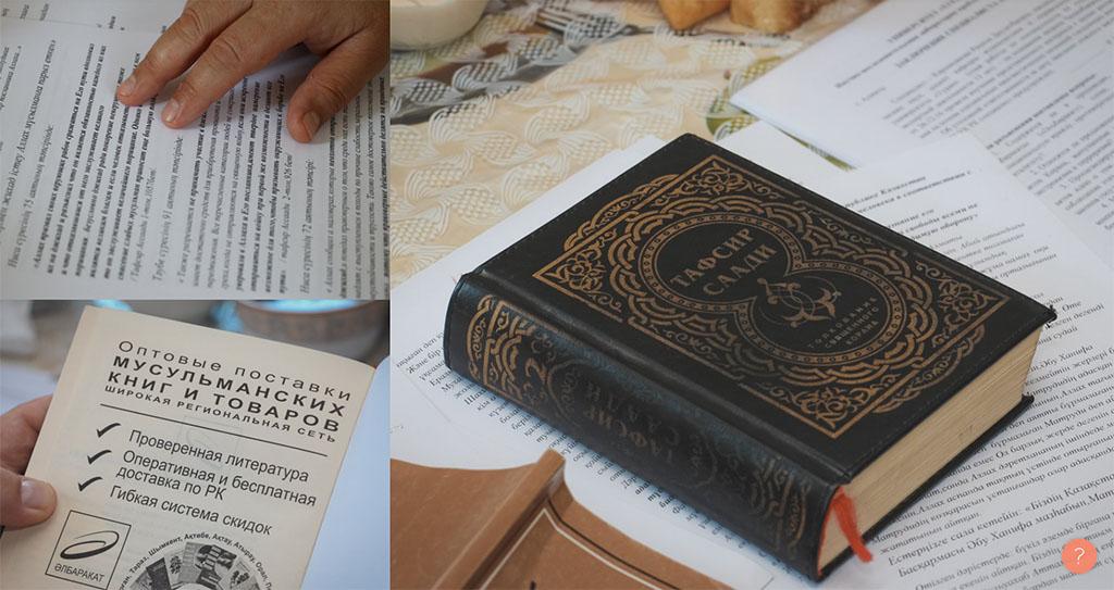 Radical Islam Book Kazakhstan