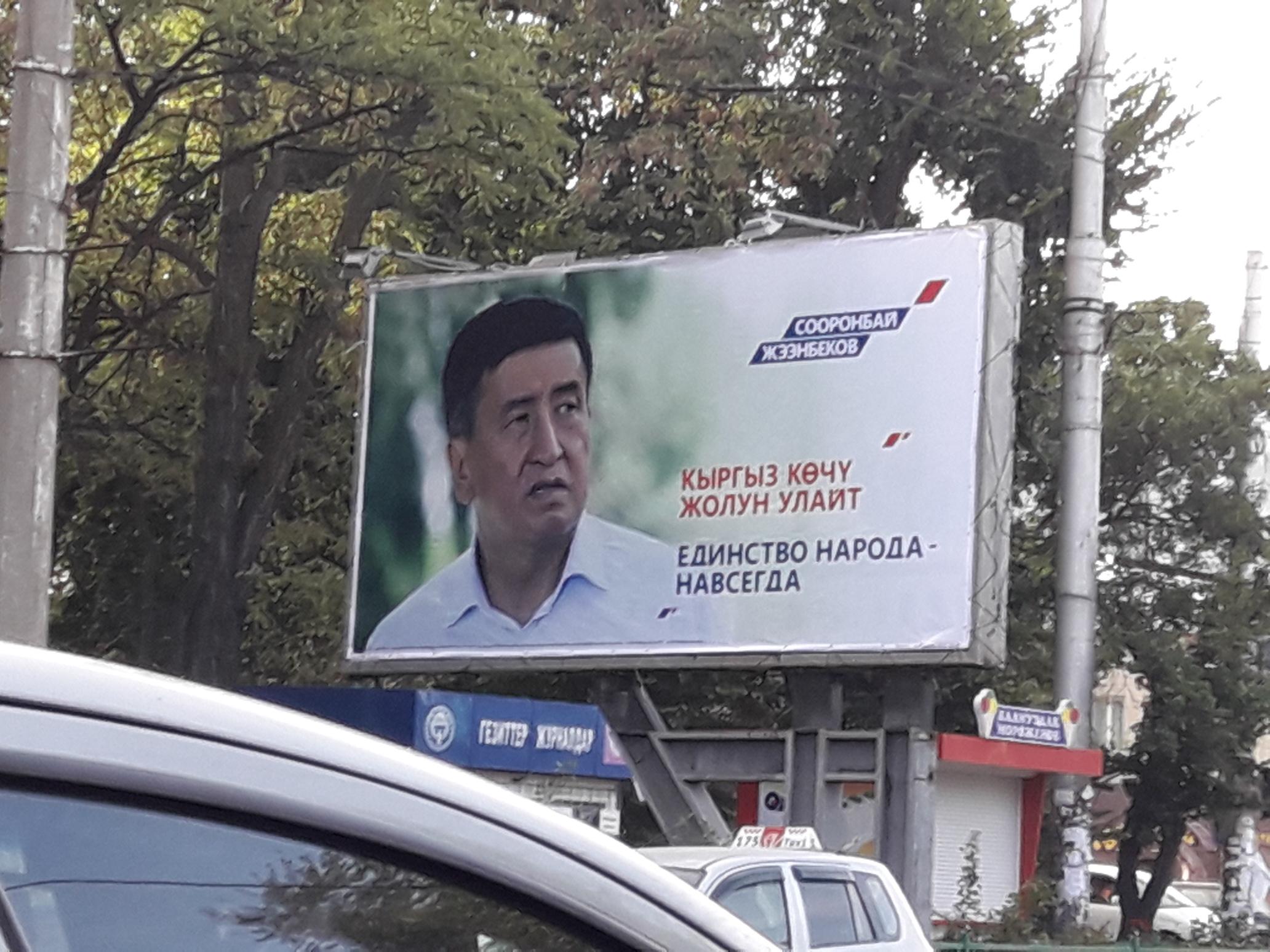 Sooronbaï Jeenbekov Premier Ministre Candidat Election Président