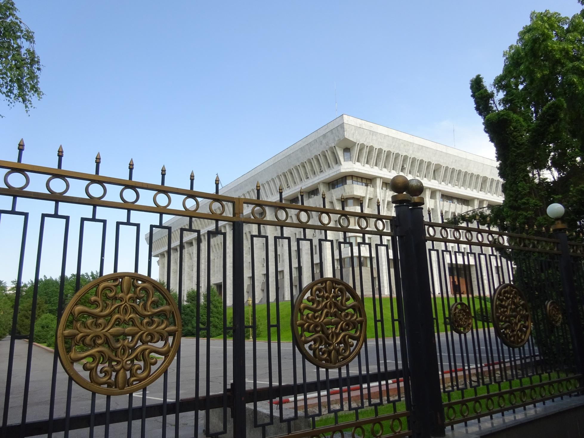 Palais Bichkek Kirghizstan