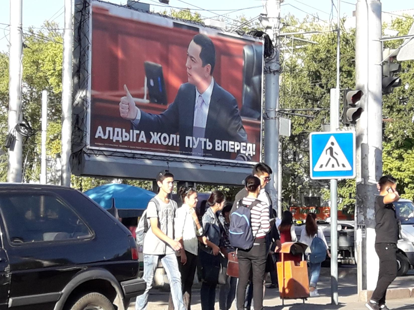 Omourbek Babanov Candidats Election Présidentielle Octobre