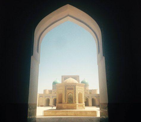 Po-i-Kalian Ouzbékistan Boukhara Complexe