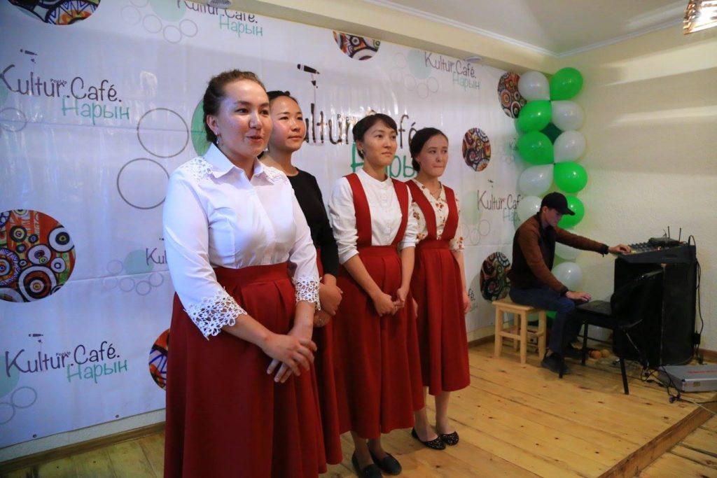 Café Culturel Kirghizstan Naryn Spectacle Etudiants Jeunesse