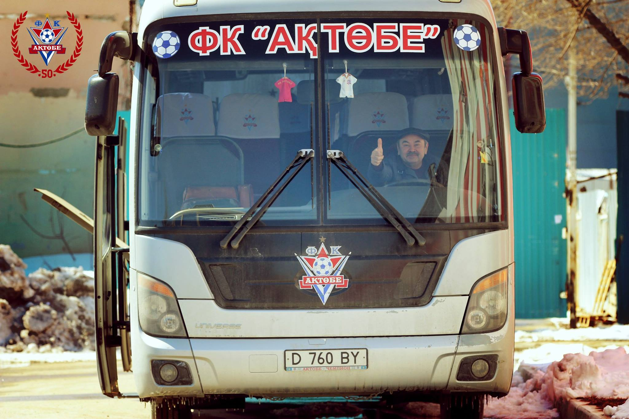 Bus Club Aktobe