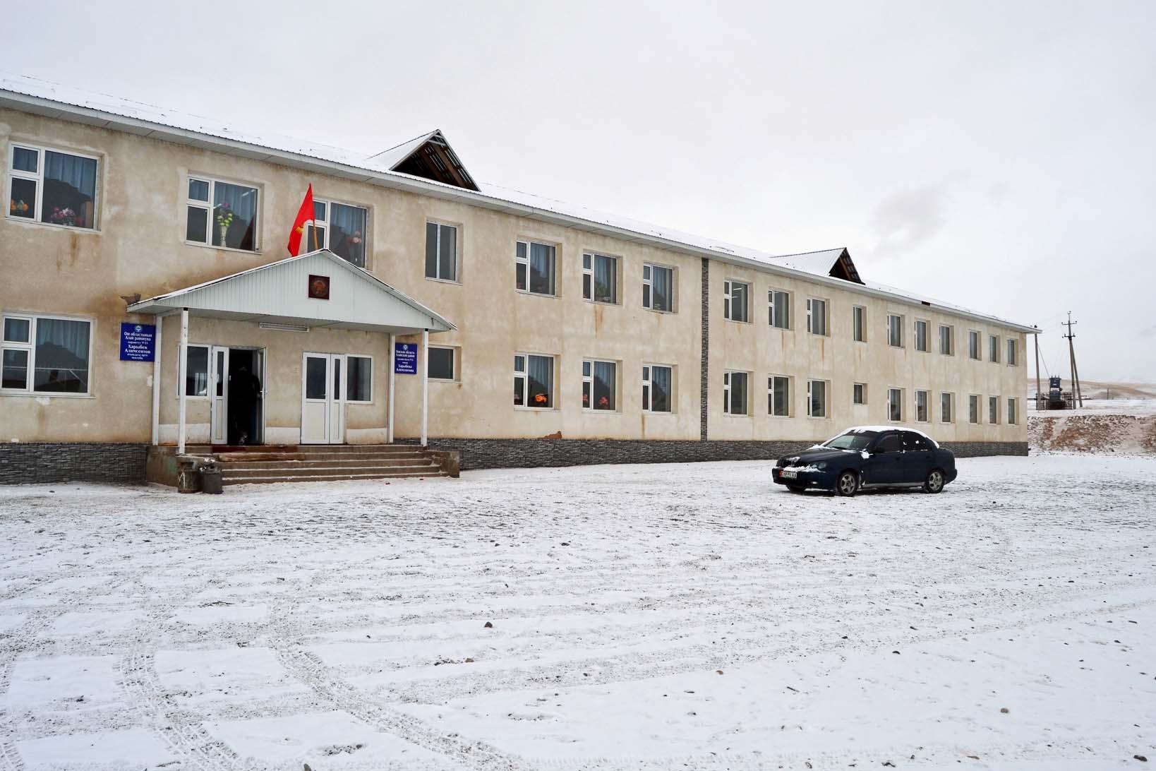 École Sary Moghol Kirghizstan