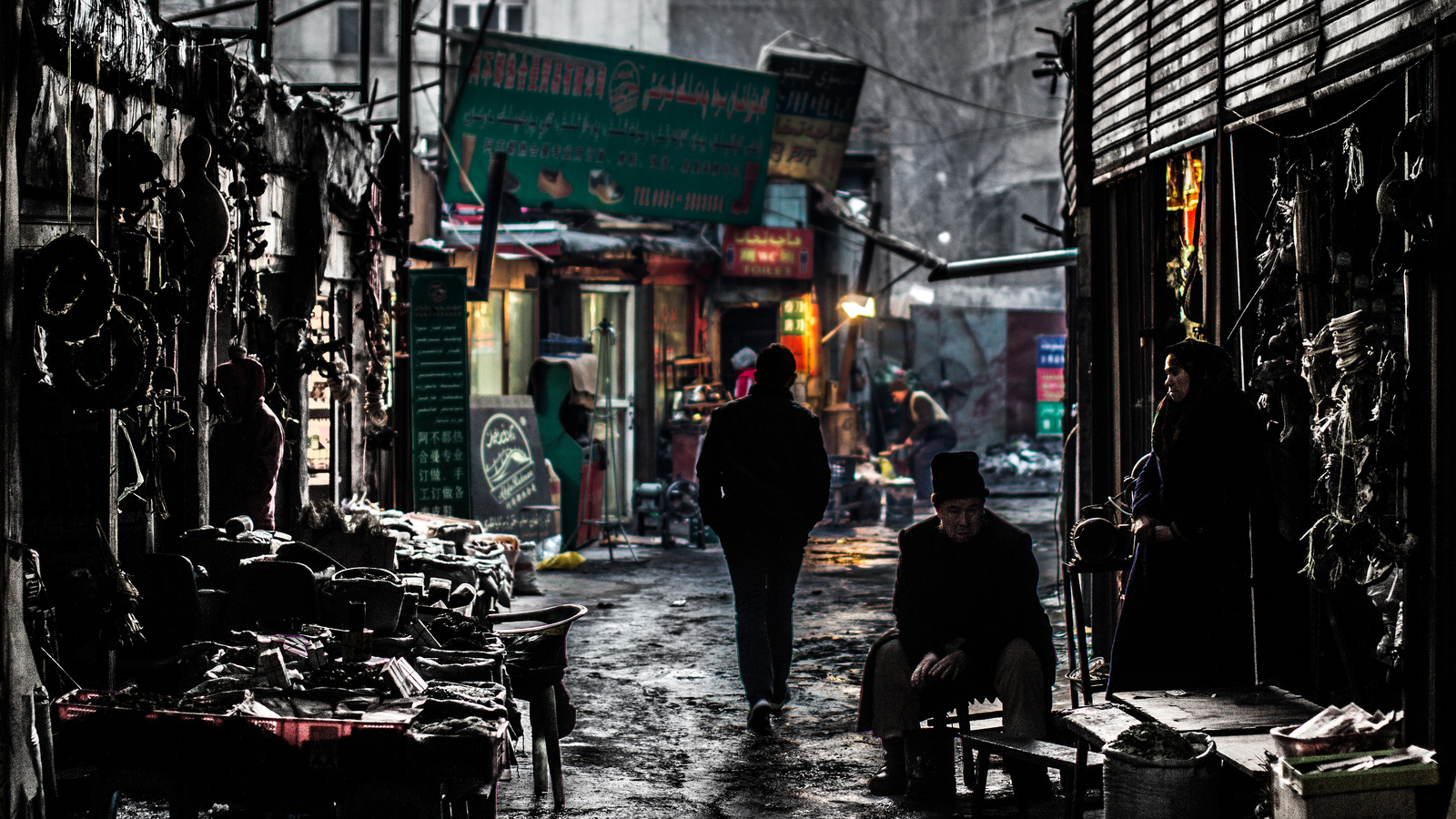 Xinjiang Région ouïghoure Urumchi