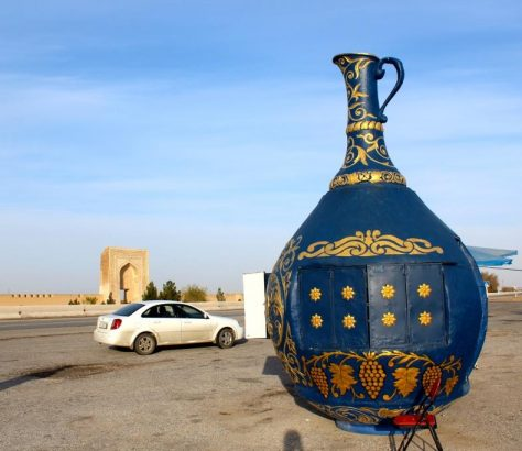 Boukhara Alcool Ouzbékistan Commerce