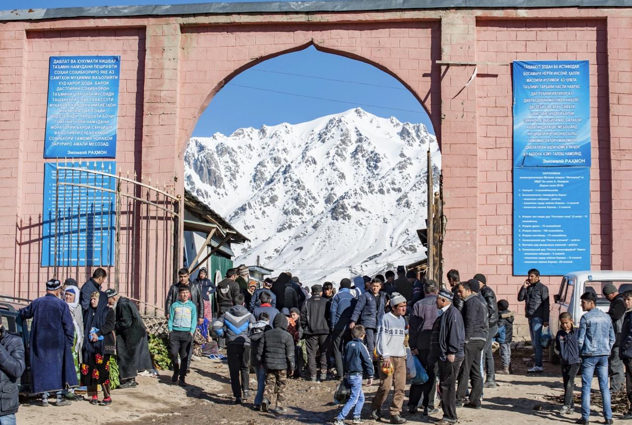 Porte Pamir Tadjikistan