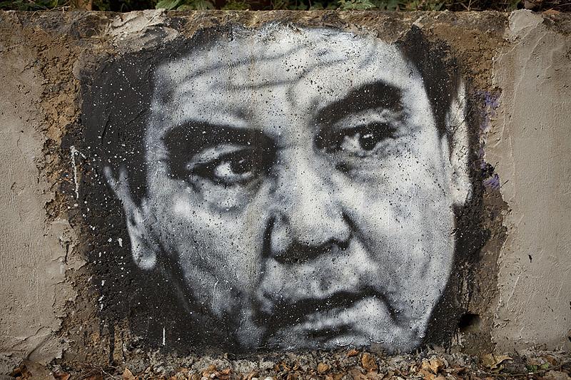 Portrait Président Gourbangouly Berdymoukhamedov