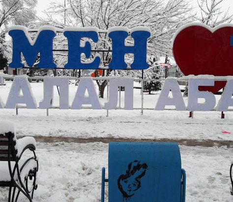 Djalalabad Kirghizstan J'aime I love Panneau