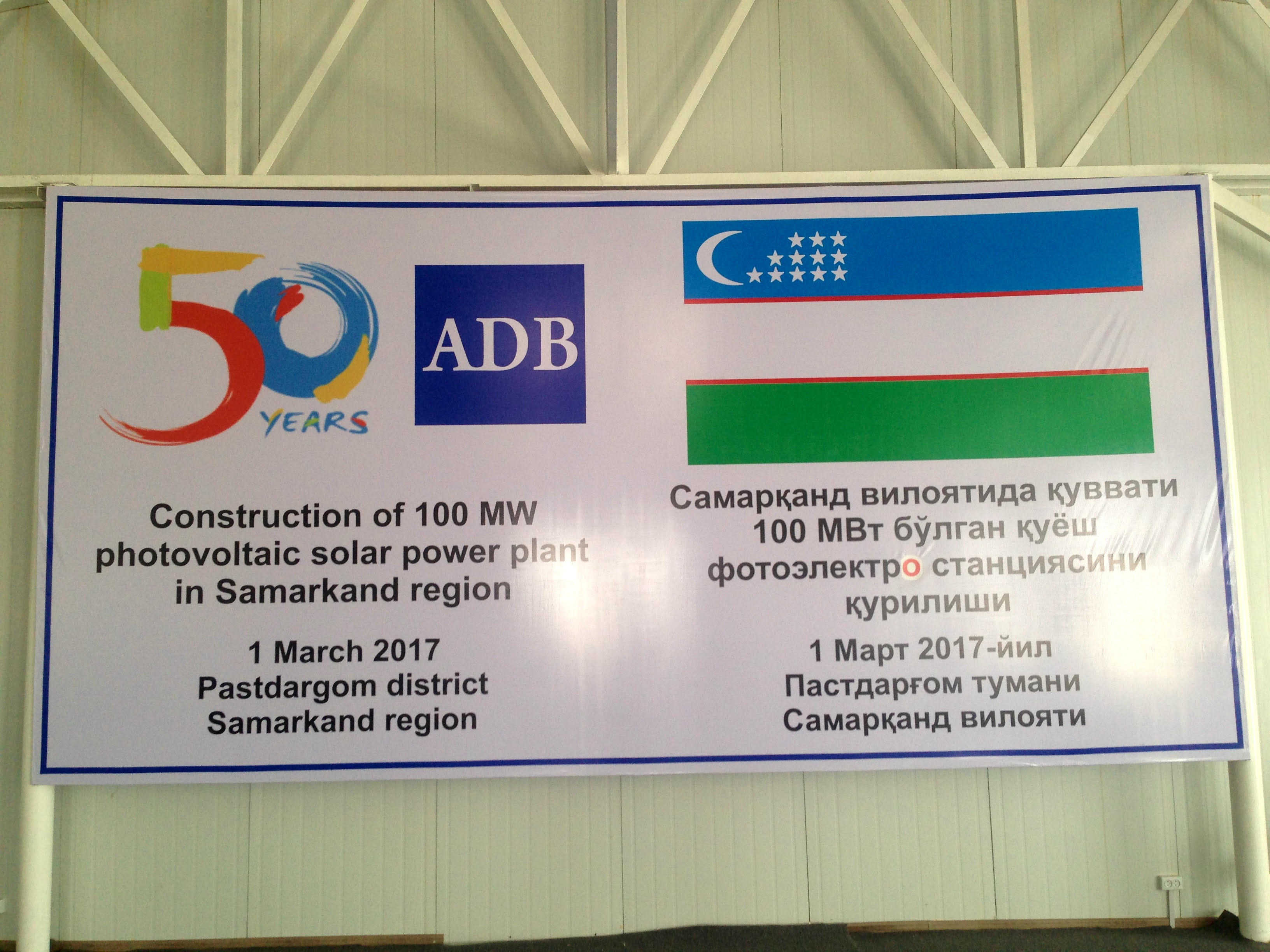 Asian Development Bank Ouzbékistan Solaire Usine