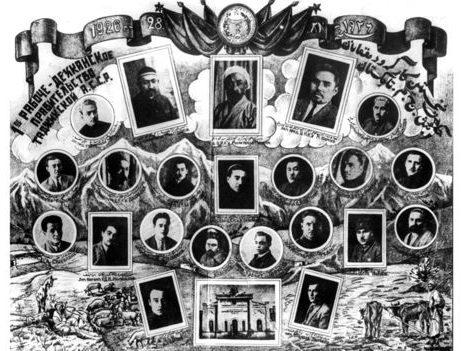 Tadjikistan URSS Gouvernement Purge Staline 1937 1938 1926 1927 Répression