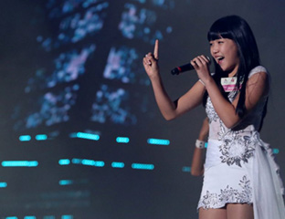 Chanteuse Groupe Pop Angles Concert Corée