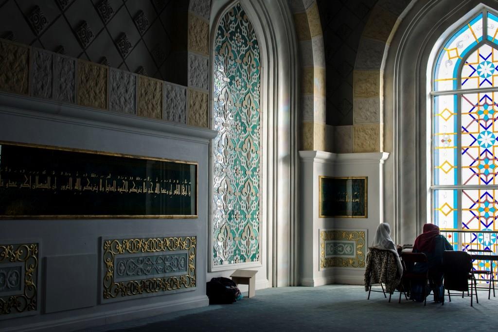 Astana Mosquée Khazret Sultan Coran Islam Kazakhstan