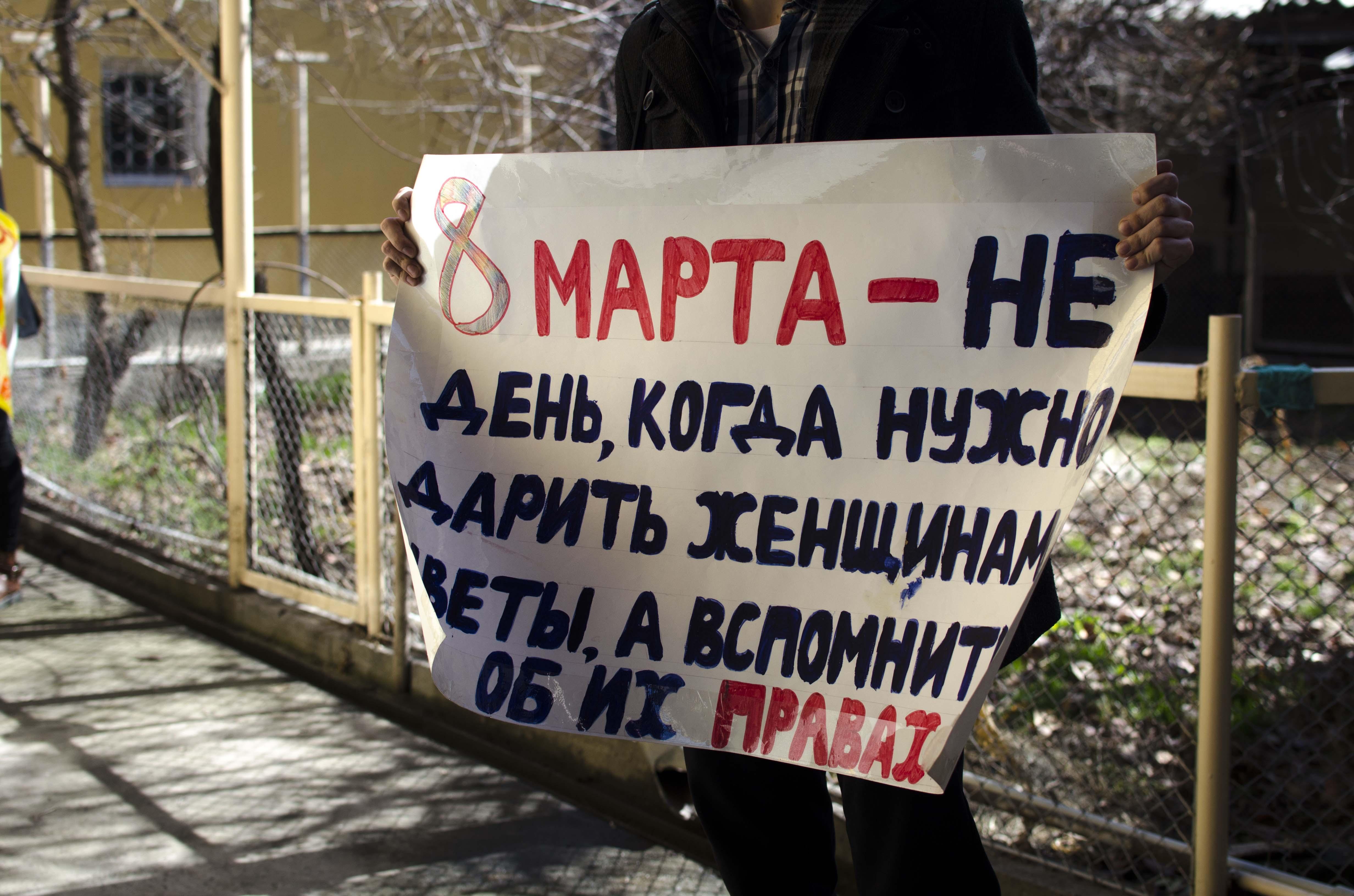 manifestante, journée de la femme, droits