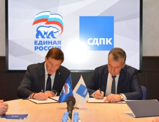 SDPK Russie Accord Coopération