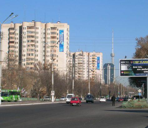 Rue Tachkent Capitale Ouzbékistan