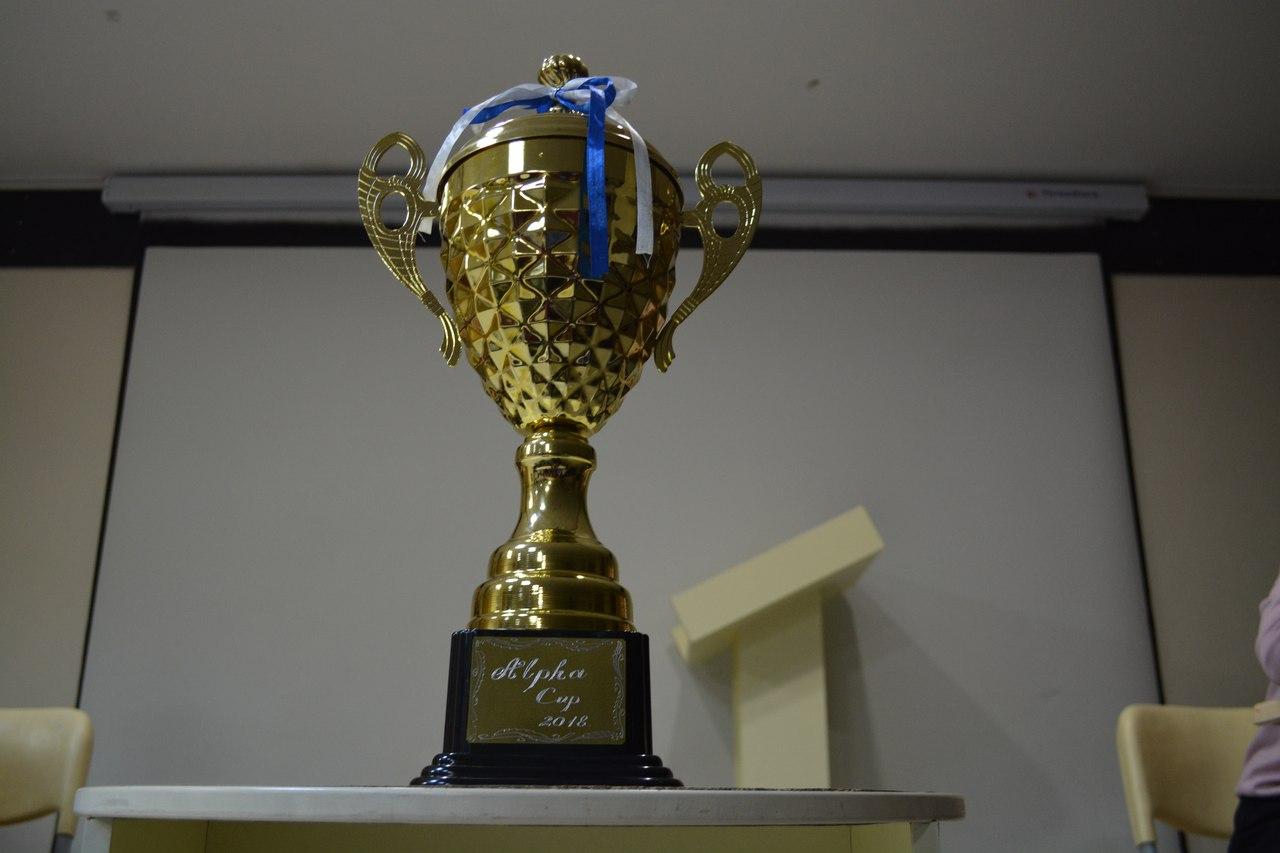 Coupe Vainqueur Édition Alpha Cup