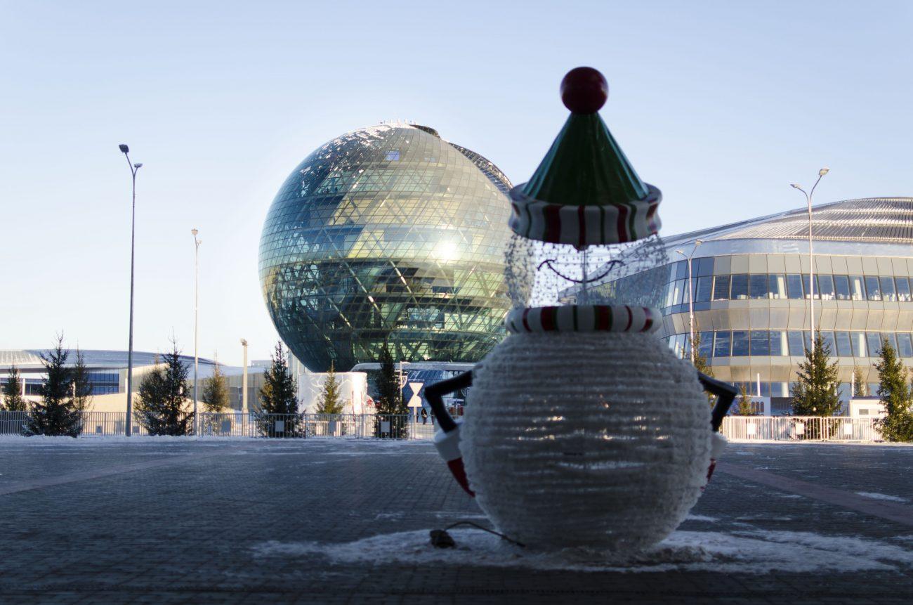 Astana Expo 2017 Kazakhstan Boule Sphère