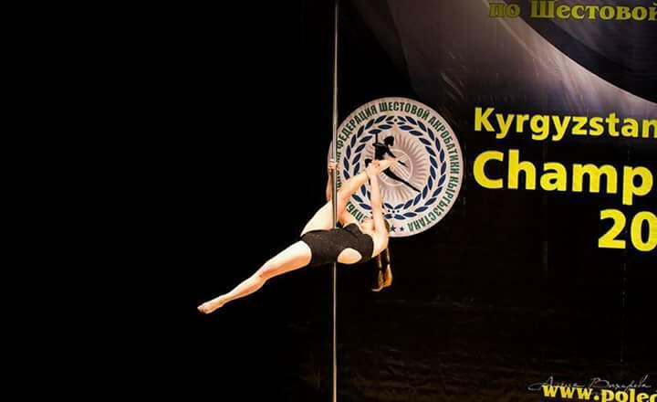 Kirghizistan Sport Pole dance