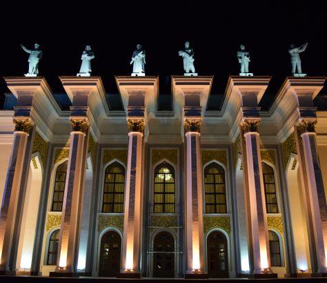 Asie Centrale, Kazakhstan, Palais Culturel, Culture, Architecture