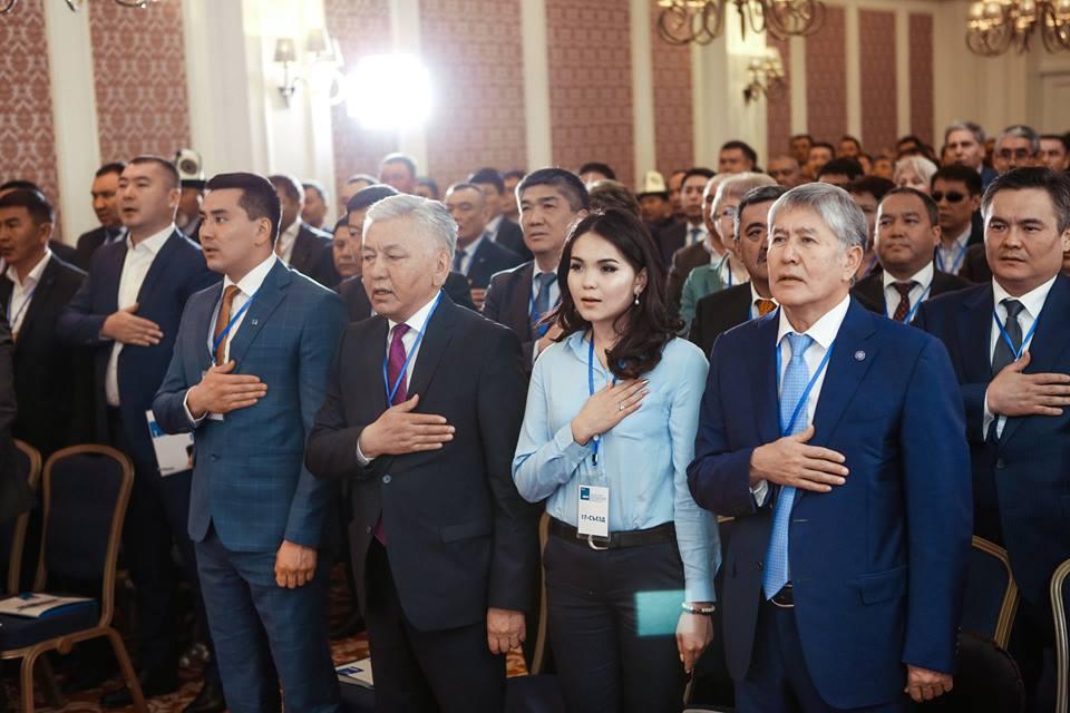 Almazbek Atambaïev Compagnie Délégués SDPK Congrès
