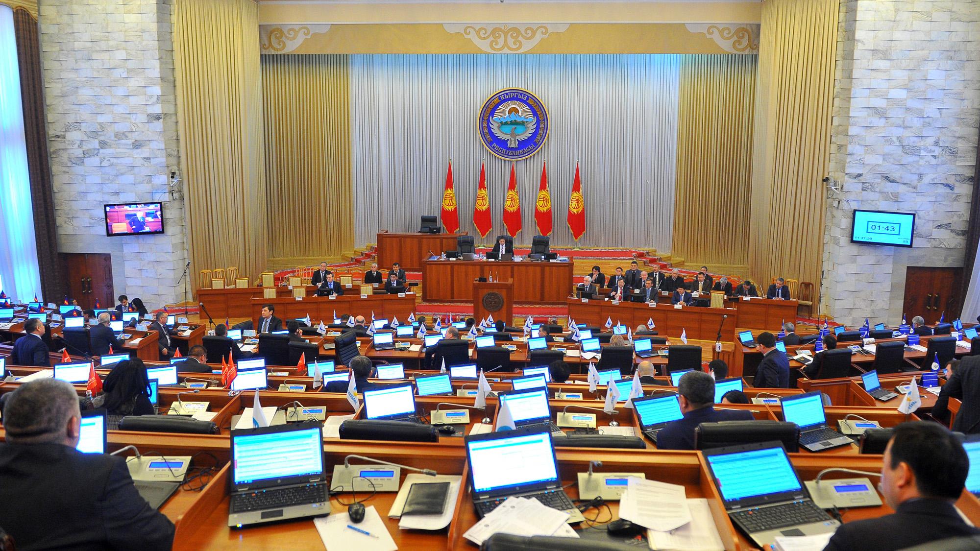 Kirghizstan Bichkek Parlement