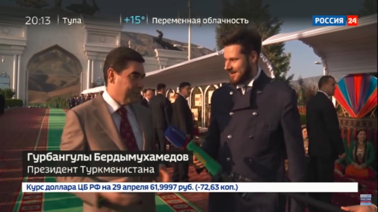 Turkménistan Interview Gourbangouly Berdimouhamedov Rossiya 24