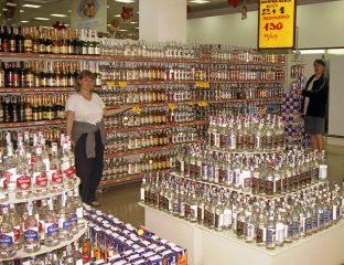 Rayon Vodka Supermarché Astana Kazakhstan