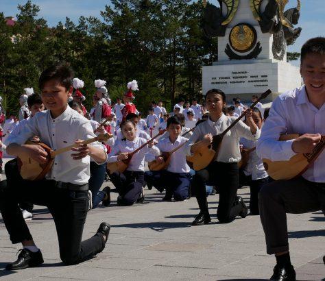 Dombra Karaganda Kazakhstan