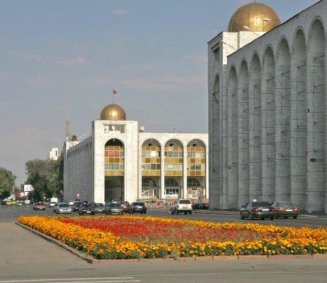 Bichkek Kirghizstan Ala Too Place