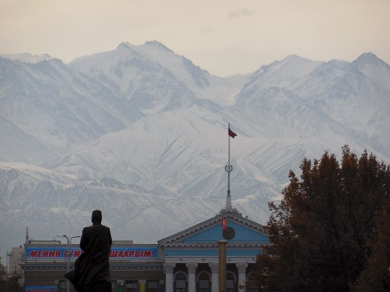 Mairie Bichkek