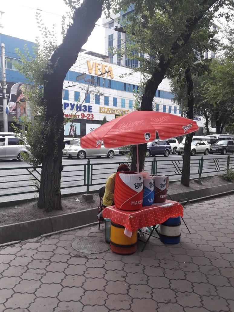 Vendeuse Boissons Centre Bichkek