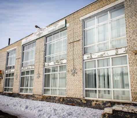 Ecole établissement scolaire Astana Kazakhstan bâtiment architecture maison fenêtre ciel nuage asie centrale kazakh