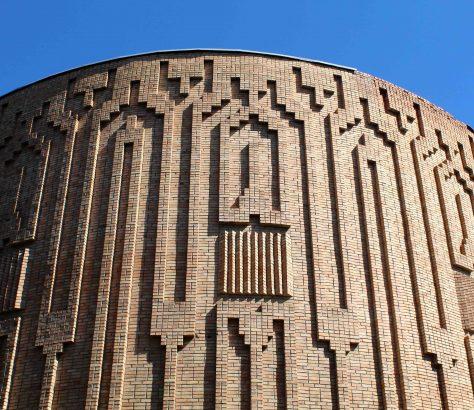 Photo Bâtiment Istiklol Tachkent