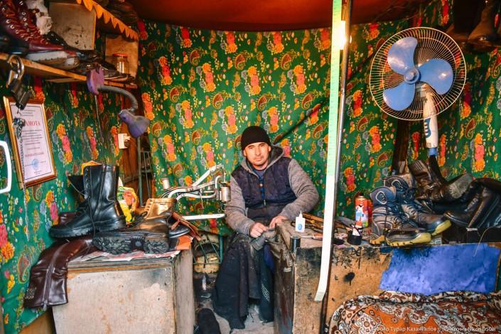 Jarkent Kazakhstan Ville Frontière Chine Baktiar Sadikov Cordonnier