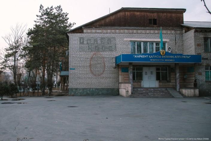 Jarkent Kazakhstan Ville Frontière Chine Akim Gouvernement URSS