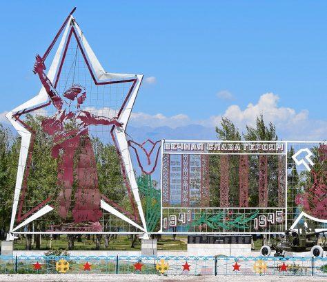 Ottuk Kirghizstan Monument