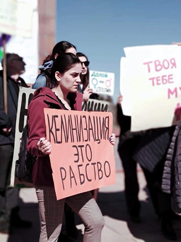 Manifestation Phénomène Kelin Bichkek Mars