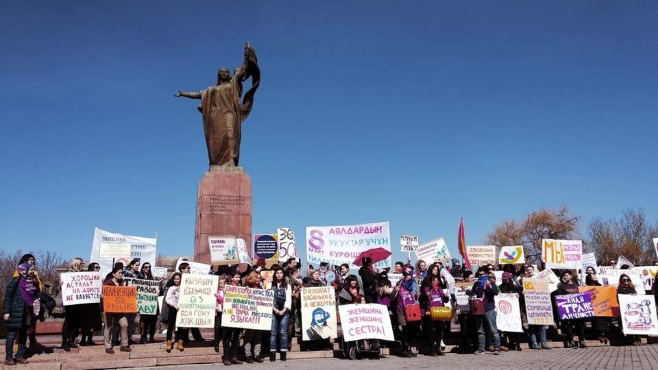 Manifestation Défense Droits Femmes Bichkek Mars