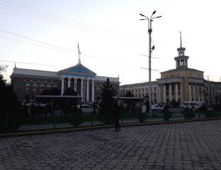 Vue Mairie Bichkek Capitale Kirghizstan